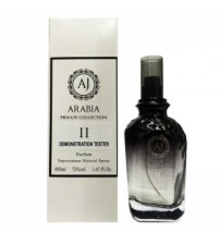 ARABIA PRIVATE Collection 2 tester 50 ml