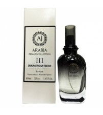 ARABIA PRIVATE Collection 3 tester 50 ml